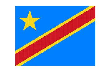 The Democratic Republic of the Congo has deposited its instrument of accession to the  Convention on the Recognition and Enforcement of Foreign Arbitral Awards