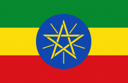 Ethiopia ratifies the New York Convention